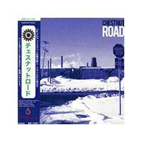 Chestnut Road - Chestnut Road (Music CD)