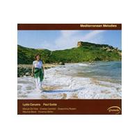 VARIOUS COMPOSERS - Mediterranean Melodies (Caruana, Gulda)