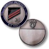 Navy Rank E-2/Red