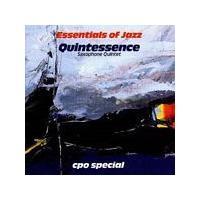 Various Composers - Quintessence - Saxophone Quintet (Music CD)