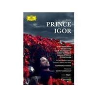 Borodin: Prince Igor [DVD]