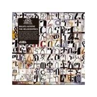 Mulatu Astatke & The Heliocentrics - Inspiration Information (Music CD)