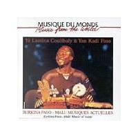 Ye Lassina Coulibaly - Burkina Faso - Mali: Music Of Today [French Import] (Music CD)